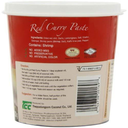 Mae Ploy Red Curry Paste, Large, 2 lb 3 Ounce