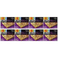 Kind Bar Gf 5Pk Grnla Pmpkn Sd Sea, 6.2 Oz