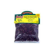 Whole Sumac For Soup, 4Oz (Pack Of 2)