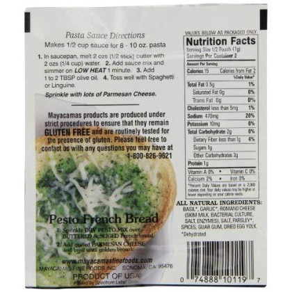 Biona Organic Stem Ginger In Syrup 330G - Pack Of 2