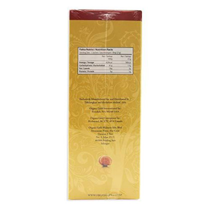 10 Boxes Of Organo Gold Ganoderma -Gourmet Cafe Latte Coffee (20 Sachets Per Box)