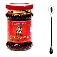 Lao Gan Ma Spicy Chili Crisp (Chili Oil Sauce) - 7.41 Ounce (Pack Of 2) + Only One Ninechef Spoon