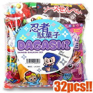 Japanese Candy Box Assortment Snacks (32 Count)