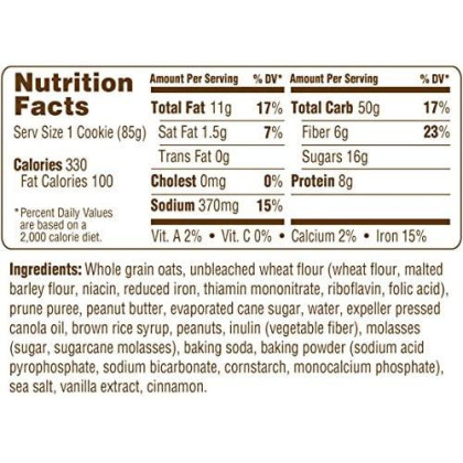 Erin Baker'S Breakfast Cookies, Peanut Butter, Whole Grain, Vegan, Non-Gmo, 3-Ounce (Pack Of 12)