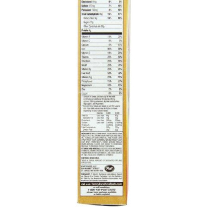 Honey Bunches of Oats with Vanilla Bunches, 18-Ounce Boxes (Pack of 4)