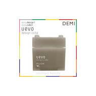 [X2 Pieces] Demi Webo Design Cube Dry Wax 80G Dry Wax Demi Uevo Design Cube