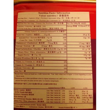 Ching Kee Cookies Rolls 454g