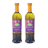 Wegmans Family Pack Basting Oil With Garlic and Herbs (2) 16 Oz. Bottles