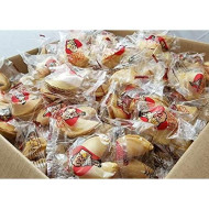 Win Far Chinese/Japanese Fortune Cookies Fresh Single Wrap Vanilla Flavor (50Pcs)