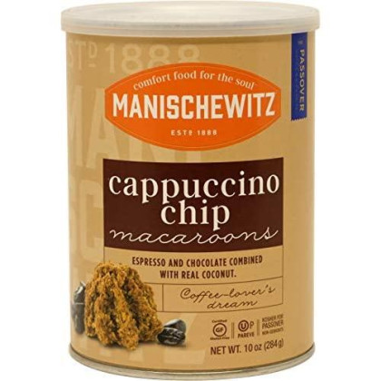 Cappuccino Chip Macaroons -Kosher For Passover,10 Ounces